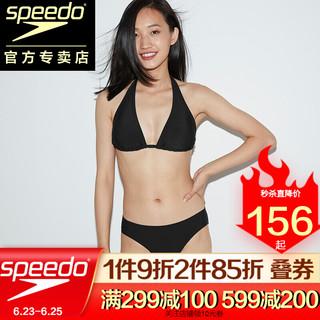 SPEEDO 速比涛 Speedo/速比涛 新款泳衣女 时尚性感比基尼 温泉沙滩分体三点式游泳装备女 黑色比基尼 36