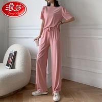 Langsha 浪莎 H3034-3 女士休闲睡衣套装