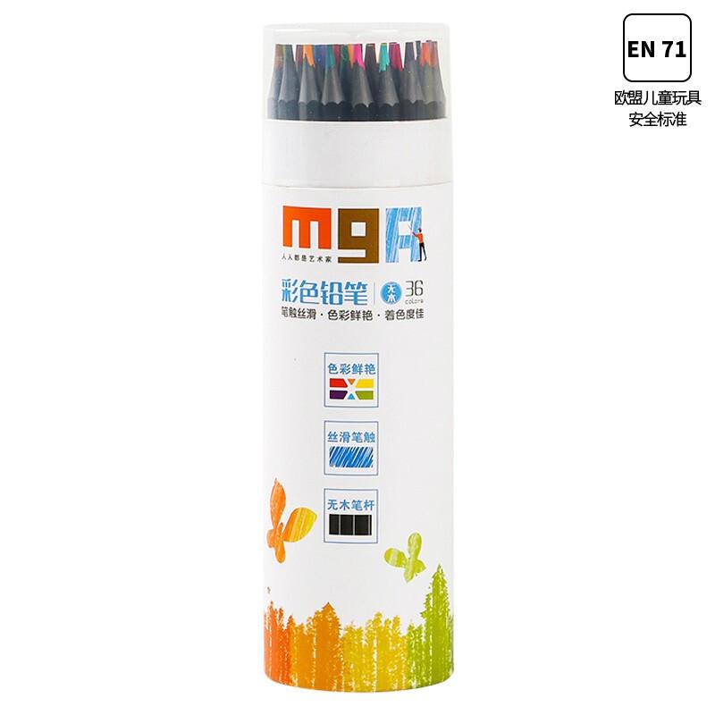 M&G 晨光 ZWP34388 MGARTS系列 黑杆无木彩铅 36支/筒 36色