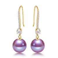 黛米 紫琴 11-12mm圆粉紫色淡水珍珠耳环S925银女