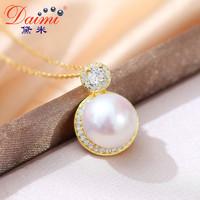 黛米珠宝 大王妃10-11mm白色强光泽淡水珍珠吊坠单颗项链女S925银
