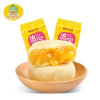liulianxishi 榴莲西施 流心榴莲饼 200g*2袋