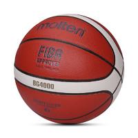 Molten 摩腾 B7G4000 篮球