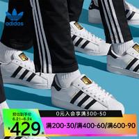 adidas阿迪达斯官网三叶草男鞋女鞋金标贝壳头板鞋休闲鞋EG4958 36