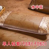 卢太太 凉席枕套 2个(不含枕芯)