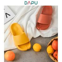 DAPU 大朴 AF0X02014 情侣款浴室防滑拖鞋