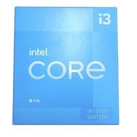 intel 英特尔 酷睿 i3-10105F CPU 4核8线程 无核显带散热