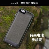 moshi 摩仕 Moshi摩仕iPhone6苹果充电宝背夹手机套一体式全包边备用移动电源