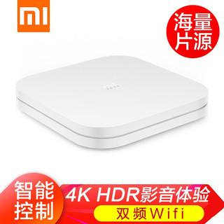 MI 小米 盒子4s家用4K高清无线网络播放器智能机顶盒电视盒子 小米盒子4s 白色