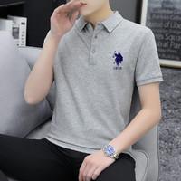 U.S. POLO ASSN. 美国马球协会 USM212001020 男士衬衫