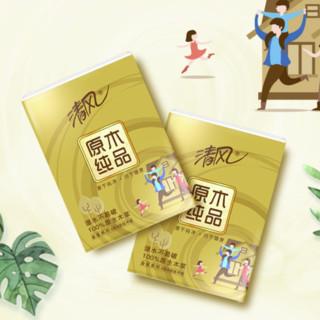 Breeze 清风 原木纯品金装系列 手帕纸 4层*7张*24包 无香