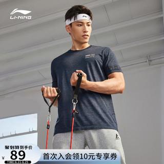 LI-NING 李宁 短袖男夏季官网健身男装冰丝上衣宽松跑步服宽松运动T恤男士