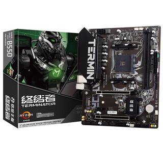MAXSUN 铭瑄 MS-终结者 B550M 主板(AMD B550/Socket AM4)