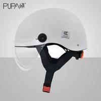 随机免单:蛹 3C认证电动车头盔