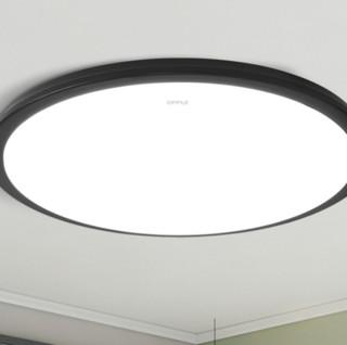 OPPLE 欧普照明 A2 灯具套餐 米家智控客厅灯+米家智控卧室灯+餐吊灯