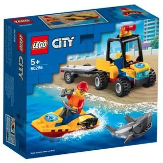 LEGO 乐高 City城市系列 60286 全地形海滩救援车