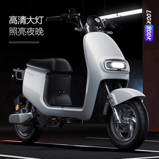 Yadea 雅迪 电动车电动自行车锂电池可提新国标成人男女士轻便小型助力电动车电单车脚踏骑行电瓶车 Q4白色