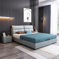 SENAZUOJU 塞纳左居 框架结构真皮单床 标准款 1.8m