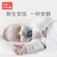 BabyCare 婴儿安抚奶嘴