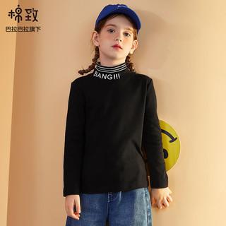 巴拉巴拉女童春季新款长袖打底衫女孩半高领假两件儿童卫衣女棉