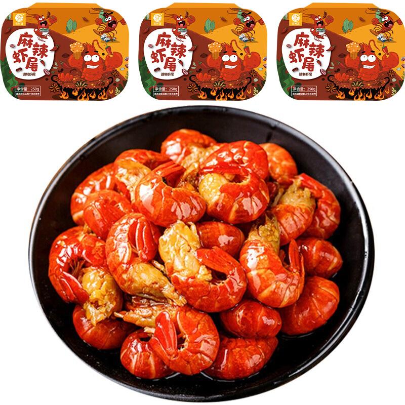 首鲜道 麻辣小龙虾尾 250g/份(30-35只)