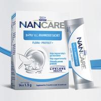 Nestlé 雀巢 恩可儿 2HMO+益生菌(14*1.5g)粉剂