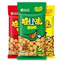 ChaCheer 洽洽 怪U味五香/麻辣蚕豆 30g*4袋