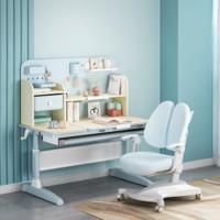 HbadaStudy time 黑白调学习时光 儿童学习桌椅套装