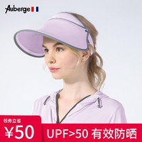 Auberge 法国Auberge 遮阳帽户外防晒防紫外线太阳帽