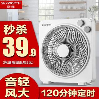 SKYWORTH 创维 Skyworth)电风扇/台扇/五叶风扇/台式转页扇/家用电扇