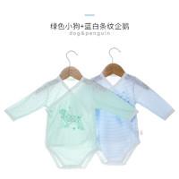 YAYINGBAO 雅婴宝 三角哈衣组合 2件装