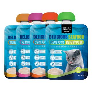 Sea Kingdom 海鲜王国 猫用鲜肉羹猫零食鲜封包猫条猫咪营养增肥