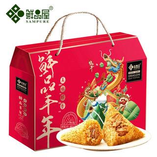 鲜品屋 粽子大礼盒 2400g 24粽 12肉12素