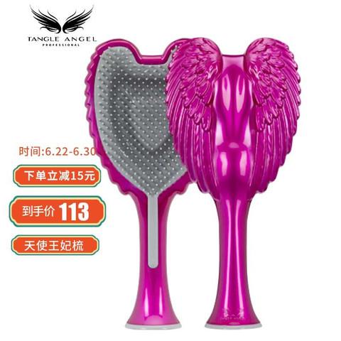 TANGLE ANGEL 天使梳 英国 Tangle Angel2.0 梳子 英国王妃同款 美发卷发按摩梳