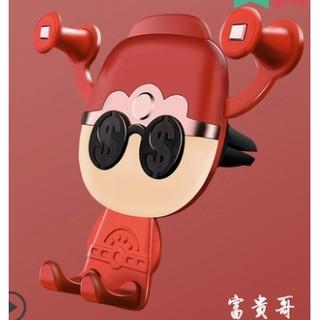 小余家 车载手机架 出风口式 中国红
