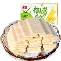 Nanguo 南国 椰香薄饼 甜味