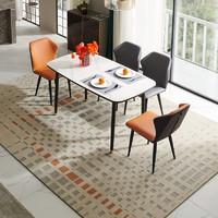 QuanU 全友 120792B+126319A+126319B 意式餐桌椅组合 140.5*75*78.5cm 跑车桔椅*2+跑车灰椅*2
