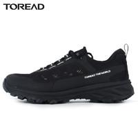 TOREAD 探路者 徒步鞋夏季户外男鞋旅游网面透气防滑登山鞋越野跑鞋户外鞋