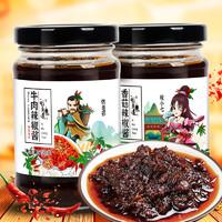 牧鱼道 辣椒香菇牛肉酱 200g*2瓶装