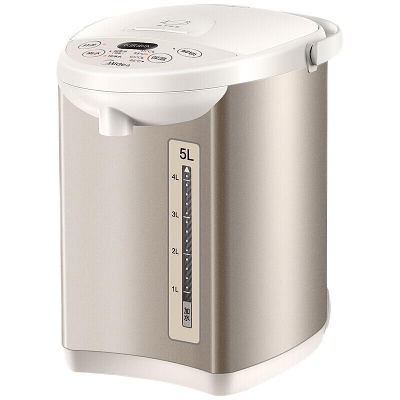 Midea 美的 MK-SP50Colour201 保温电水壶 5L 樱粉金