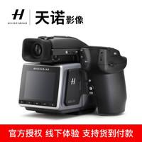 HASSELBLAD 哈苏 H6D-400c MS 4亿像素中画幅H6D单反数码相机 黑色