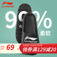 LI-NING 李宁 李宁(LI-NING) 男士户外拖鞋
