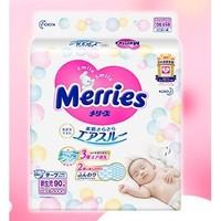 Merries 妙而舒 婴儿纸尿裤NB90
