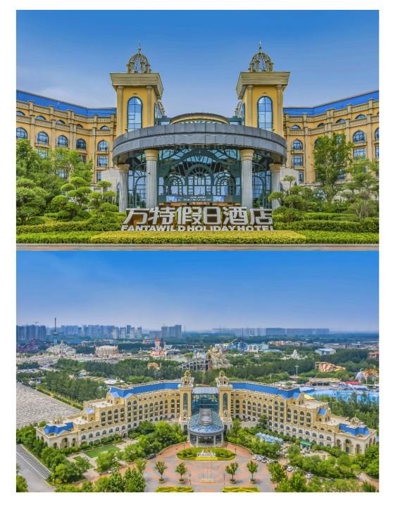 周末不加价!河南郑州方特假日酒店 豪华园景房1晚(含双早+水上乐园门票2张)