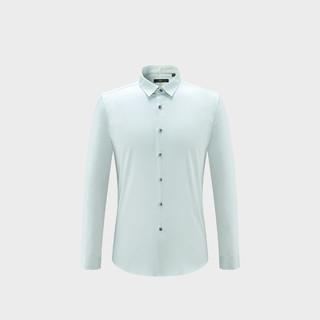 HLA 海澜之家 男士净色气质舒适亲肤长袖休闲衬衫