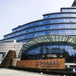 武汉华侨城玛雅嘉途酒店 豪华街景房1晚(含双人早餐+玛雅水公园/欢乐谷门票+晚餐等)