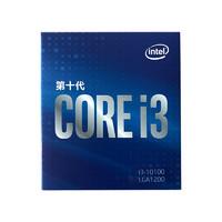 intel 英特尔 酷睿 i3-10100 CPU 3.6GHz 4核8线程