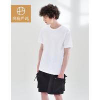 YANXUAN 网易严选 3996649 男款透气圆领T恤