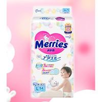 Merries 妙而舒 婴儿纸尿裤L54