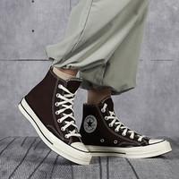 CONVERSE 匡威 Chuck70 170551C  男女款高帮帆布鞋